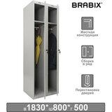 "Шкаф металлический для одежды BRABIX ""LK 21-80"", УСИЛЕННЫЙ, 2 секции, 1830х800х500 мм, 37 кг, 291129, S230BR406102"