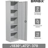 """Шкаф металлический офисный BRABIX """"MK 18/47/37-01"""", 1830х472х370 мм, 25 кг, 4 полки, разборный, 291138, S204BR181102"""