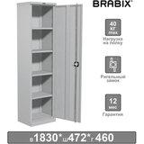 """Шкаф металлический офисный BRABIX """"MK 18/47/46-01"""", 1830х472х460 мм, 30 кг, 4 полки, разборный, 291139, S204BR181202"""