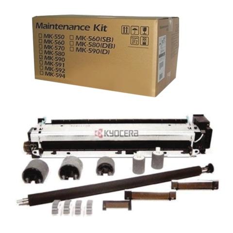 Ремонтный комплект KYOCERA (MK-590) FS-C2026M/FPM6026cdn/C2126MFP/C2526MFP и другие, оригинальный, ресурс 200000 стр.