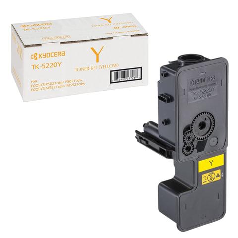 Тонер-картридж KYOCERA (TK-5220Y) ECOSYS P5021cdn/cdw/M5521cdn/cdw, желтый, ресурс 1200 стр., оригинальный, 1T02R9ANL1