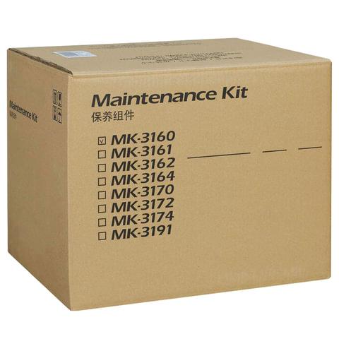 Ремонтный комплект KYOCERA (MK-3160) ECOSYS P3045dn, ресурс 300000 стр., оригинальный