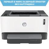 Принтер лазерный HP Neverstop Laser 1000a, А4, 20 стр/мин, 20000 стр/мес, СНПТ, 4RY22A