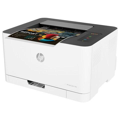 Принтер лазерный ЦВЕТНОЙ HP Color Laser 150a, А4, 18 стр/мин, 20000 стр/мес, 4ZB94A