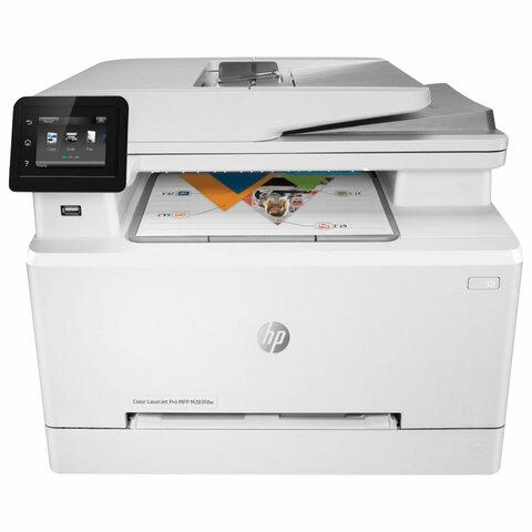 МФУ лазерное ЦВЕТНОЕ HP Color LaserJet Pro M283fdw
