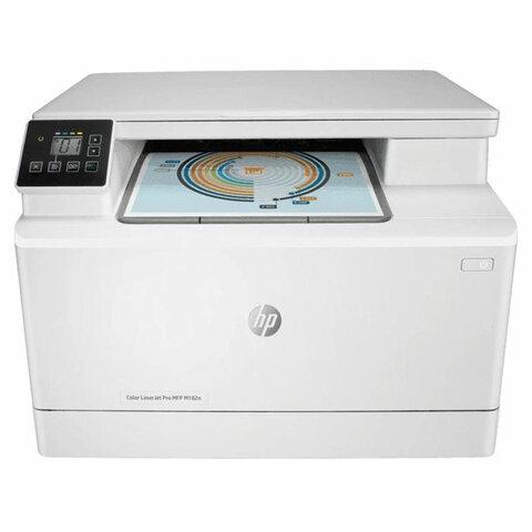 МФУ лазерное ЦВЕТНОЕ HP Color LaserJet Pro M182n