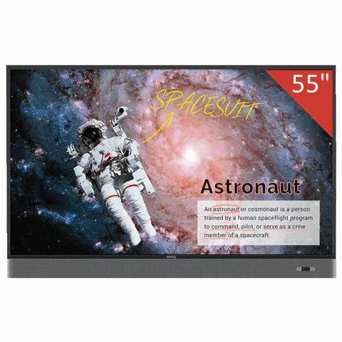 Интерактивная панель BENQ RM5502K, 55