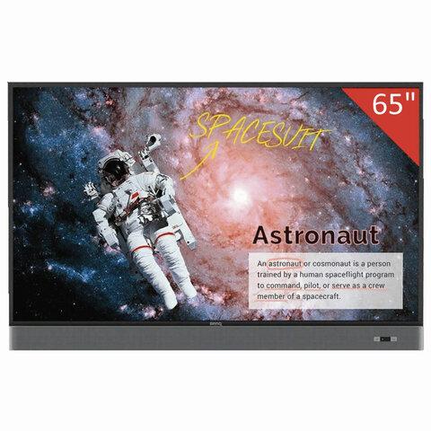 Интерактивная панель BENQ RM6502K, 65
