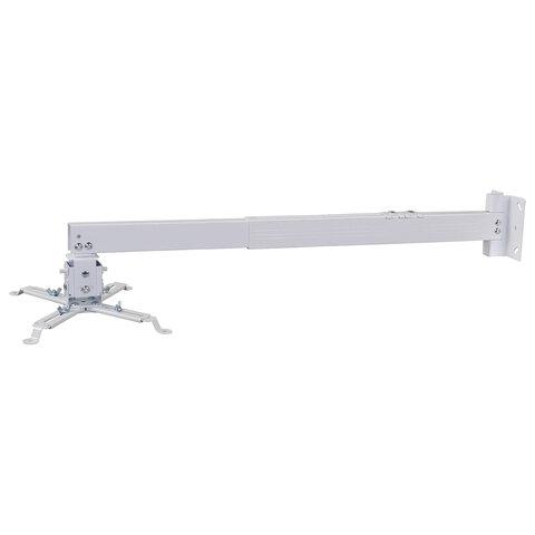 Кронштейн для проекторов настенно-потолочный CACTUS CS-VM-PRE04-WT белый, 70-120 см, 23 кг
