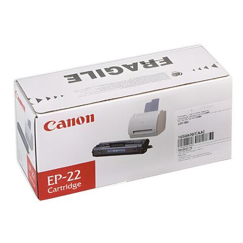 Картридж лазерный CANON (EP-22) LBP-800/810/1120, оригинальный, ресурс 2500 стр., 1550A003