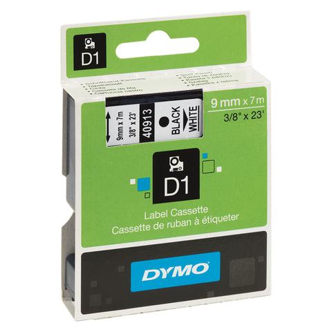 Картридж для принтеров этикеток DYMO D1, 9 мм х 7 м, лента пластиковая, чёрный шрифт, белый фон, S0720680