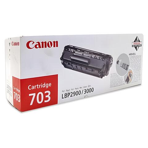 Картридж лазерный CANON (703)  LBP-2900/3000, ориг., ресурс 2000 стр.