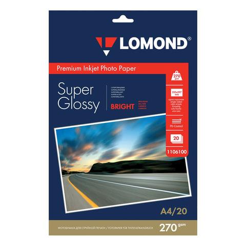 Фотобумага LOMOND Super Glossy для струйной печати, A4, 270 г/м<sup>2</sup>, 20 л., односторонняя глянцевая, 1106100