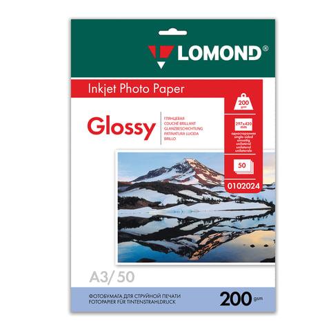 Фотобумага LOMOND для струйной печати, A3, 200 г/м<sup>2</sup>, 50 л., односторонняя глянцевая, 0102024