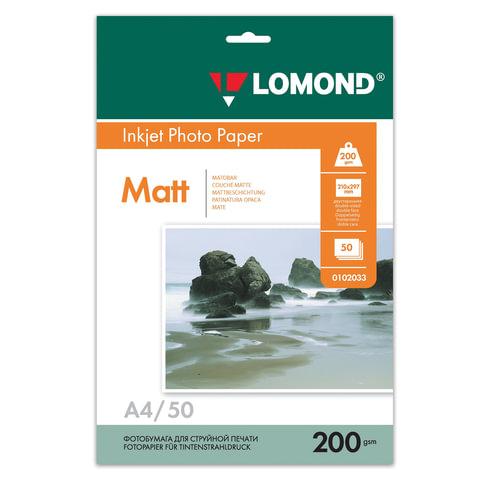 Фотобумага LOMOND для струйной печати, А4, 200 г/м<sup>2</sup>, 50 л., двухсторонняя, матовая, 0102033