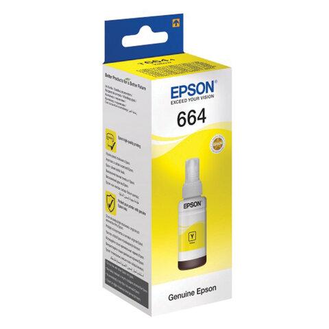 Чернила EPSON (C13T66444A) для СНПЧ Epson L100/L110/L200/L210/L300/L456/L550, желтые, оригинальные
