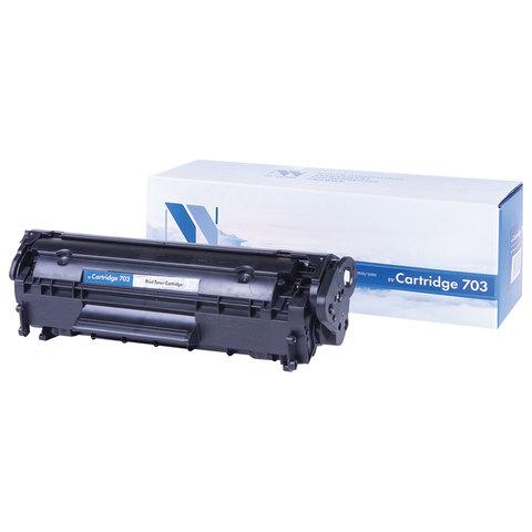 Картридж лазерный NV PRINT (NV-703) для CANON LBP-2900/3000, ресурс 2000 стр.