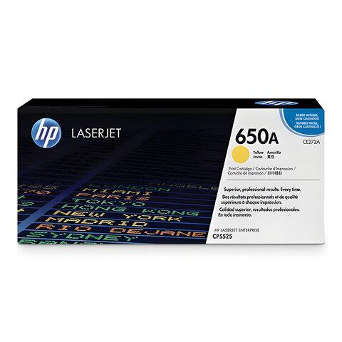 Картридж лазерный HP (CE272A) Color LaserJet Enterprise CP5525, желтый, оригинальный, ресурс 15000 страниц