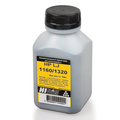 Тонер HP совместимый LJ 1160/1320 (HI-BLACK), фасовка 150 г, 2011000606