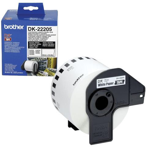 Картридж для принтеров этикеток BROTHER DK22205, 62 мм х 30,48 м, черный шрифт, белый фон, бумажная