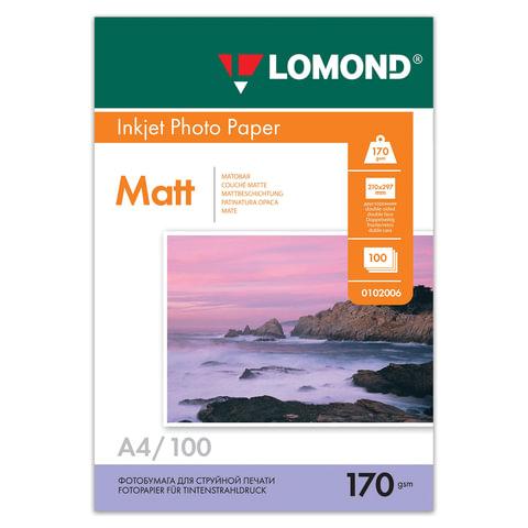 Фотобумага LOMOND для струйной печати, A4, 170 г/м<sup>2</sup>, 100 л., двухсторонняя, матовая, 0102006