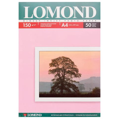 Фотобумага LOMOND для струйной печати, A4, 150 г/м<sup>2</sup>, 50 л., односторонняя, глянцевая, 0102018