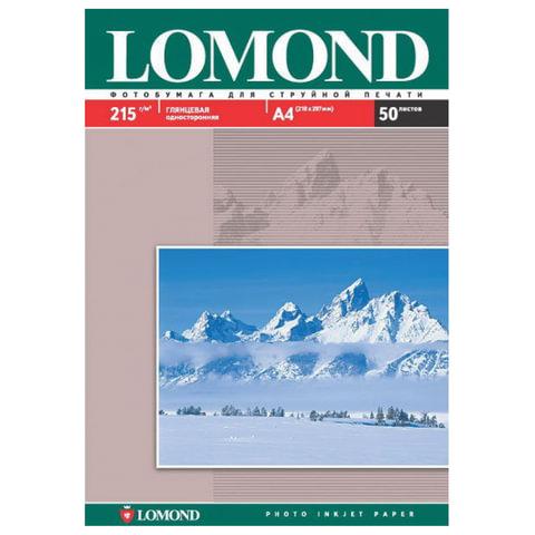Фотобумага LOMOND для струйной печати, А4, 215 г/м<sup>2</sup>, 50 л., односторонняя глянцевая, 0102057