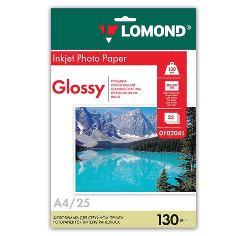 Фотобумага LOMOND для струйной печати, А4, 130 г/м<sup>2</sup>, 25 л., односторонняя, глянцевая, 0102041