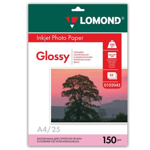 Фотобумага LOMOND для струйной печати, А4, 150 г/м<sup>2</sup>, 25 л., односторонняя, глянцевая, 0102043