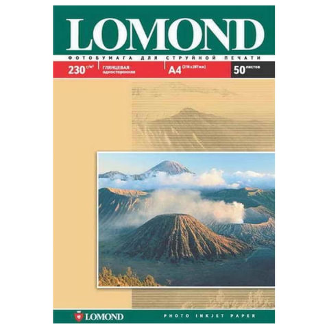 Фотобумага LOMOND для струйной печати, A3, 230 г/м<sup>2</sup>, 50 л., односторонняя, глянцевая, 0102025