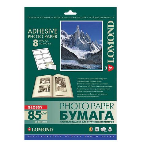 Фотобумага LOMOND для струйной печати, А4, 85 г/м<sup>2</sup>, 25 л., самоклеящаяся глянцевая, 8 по 6х9 см, 2412053