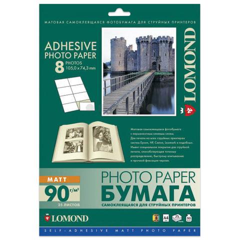 Фотобумага LOMOND самоклеящаяся для струйной печати на листе А4, 8 делений, 6х9 см, 90 г/м<sup>2</sup>, 25 л., матовая, 2212053