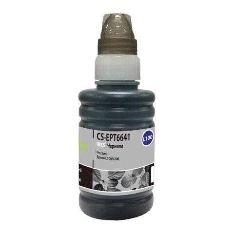 Чернила CACTUS (CS-EPT6641) для СНПЧ EPSON L100/L110/L200/L210/L300, черные, 0,1 л