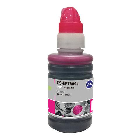 Чернила CACTUS (CS-EPT6643) для СНПЧ EPSON L100/L110/L200/L210/L300, пурпурные, 0,1 л