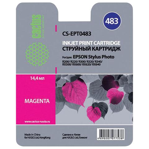 Картридж струйный EPSON (T048340) Stylus Photo R200/R300/RX500 и другие, пурпурный, CACTUS совместимый, CS-EPT0483