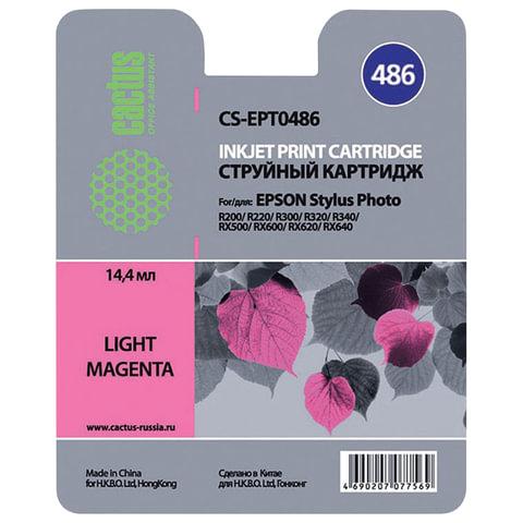 Картридж струйный EPSON (T048640) Stylus Photo R200/R300/RX500 и другие, светло-пурпурный, CACTUS совместимый, CS-EPT0486