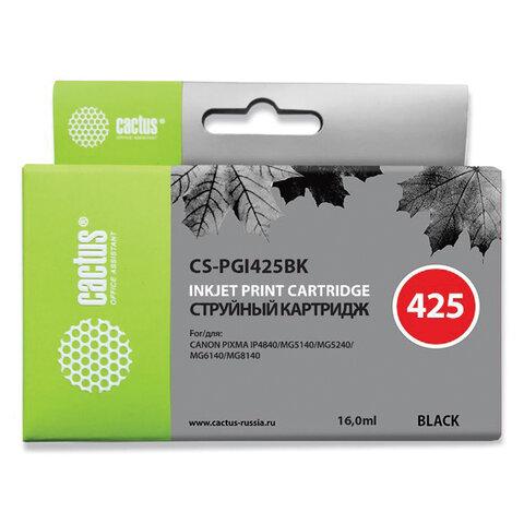 Картридж струйный CACTUS (CS-PGI425BK) для CANON Pixma MG5140/MG5240/MG6140/MG8140, черный