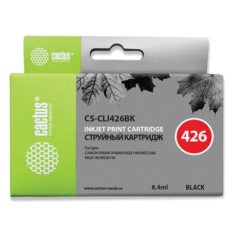Картридж струйный CACTUS (CS-CLI426BK) для CANON Pixma MG5140/MG5240/MG6140/MG8140, черный