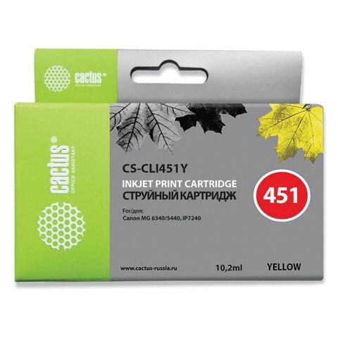 Картридж струйный CACTUS (CS-CLI451Y) для CANON Pixma iP7240, желтый