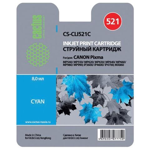 Картридж струйный CANON (CLI-521С) Pixma MP540/630/980, голубой, CACTUS совместимый, CS-CLI521C