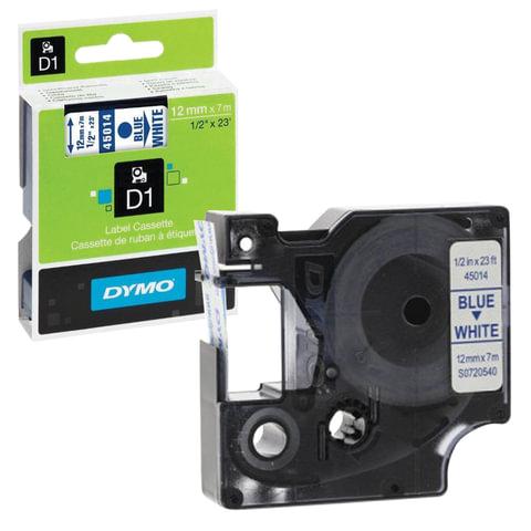 Картридж для принтеров этикеток DYMO D1, 12 мм х 7 м, лента пластиковая, голубой шрифт, белый фон, S0720540