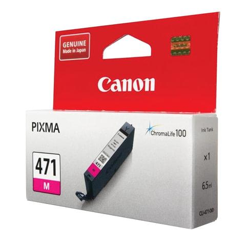Картридж струйный CANON (CLI-471М) PIXMA MG5740/MG6840/MG7740, пурпурный, оригинальный, ресурс 297 стр., 0402C001