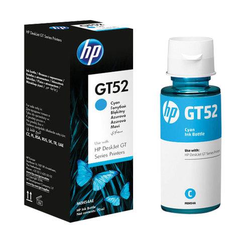 Чернила HP GT52 (M0H54AE) для InkTank 315/410/415, SmartTank 500/515/615 голубые, ресурс 8000 страниц, оригинальные