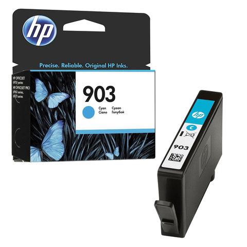 Картридж струйный HP (T6L87AE) OfficeJet 6950/6960/6970, №903, голубой, ресурс 315 стр., оригинальный