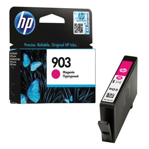 Картридж струйный HP (T6L91AE) OfficeJet 6950/6960/6970, №903, пурпурный, ресурс 315 стр., оригинальный