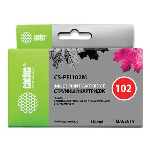 Картридж струйный CANON (PFI-102M) iPF500/510/F600/605/650/700, пурпурный, 130 мл, CACTUS совместимый, CS-PFI102M