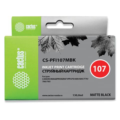 Картридж струйный CANON (PFI-107MBK) PF680/685/780/785, матовый черный, 130 мл, CACTUS совместимый, CS-PFI107MBK