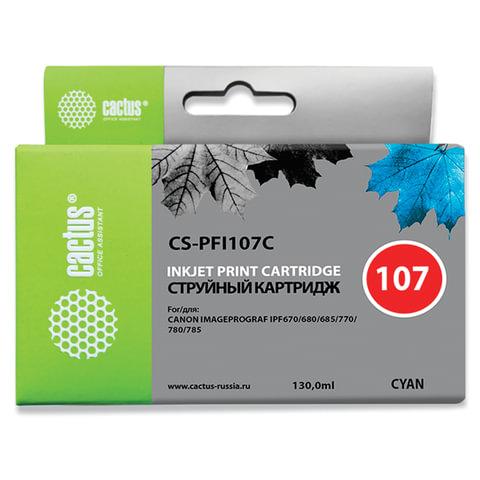 Картридж струйный CANON (PFI-107C) iPF680/685/780/785, голубой, 130 мл, CACTUS совместимый, CS-PFI107C