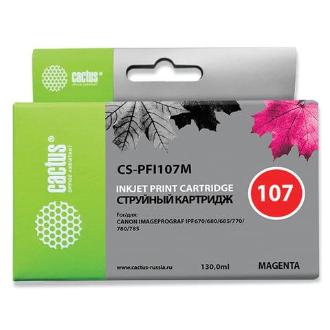 Картридж струйный CANON (PFI-107M) iPF680/685/780/785, пурпурный, 130 мл, CACTUS совместимый, CS-PFI107M