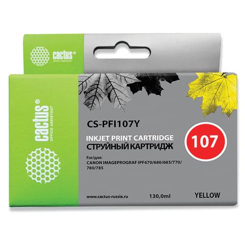 Картридж струйный CANON (PFI-107Y) iPF680/685/780/785, желтый, 130 мл, CACTUS совместимый, CS-PFI107Y